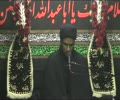 2nd Majlis Night of 13th Safar 1436 کرامتِ انسان H I Syed Zaigham Rizvi Darbar-e-Masumeen A.S Muscat