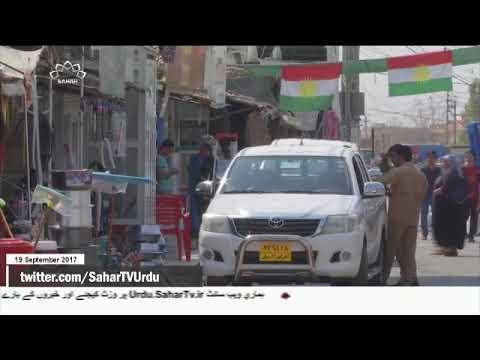 [19Sep2017] میانمار کے مسلمانوں کی حمایت میں تہرانی طلبا کا مظاہرہ - Urdu