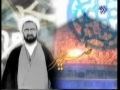 Shaheed Mutahhari - Islam Kanoon-e-Mohabbat Aast - Farsi