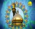 [9] السيد هاشم الحيدري - صفات انصار الله