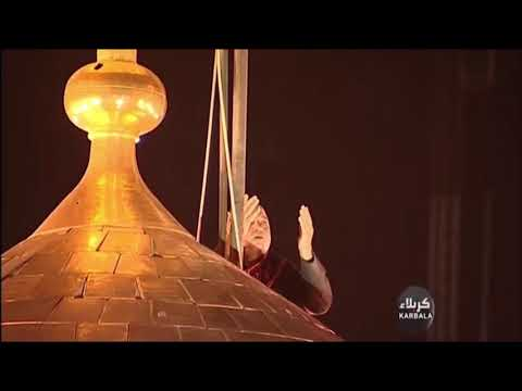 Muharram 1439/2017  Flag Changing Ceremony from Imam Hussain A.S Shrine, Karbala