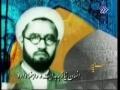 Shaheed Mutahhari - Tafseer-e-Sura-e-Shams - Short - Farsi