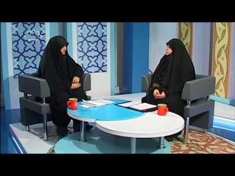 [20Sep2017] خواتین اورجنابِ زہرا(س) شہید مطہری کی نگاه میں- فکر مطہر