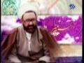 Shaheed Mutahhari - Tafseer-e-Sura-e-Aala - Short - Farsi