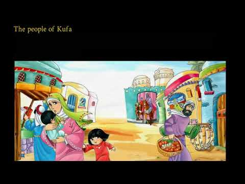 Part 3 of 10 - Muslim bin Aqeel in Kufa - Muharram 2017 - English