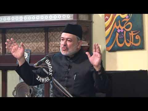 [01] Hidayat-e-Elahi ki Bunyadein   1st Muharram 1439 A.H   Moulana Agha Mujahid Hussain