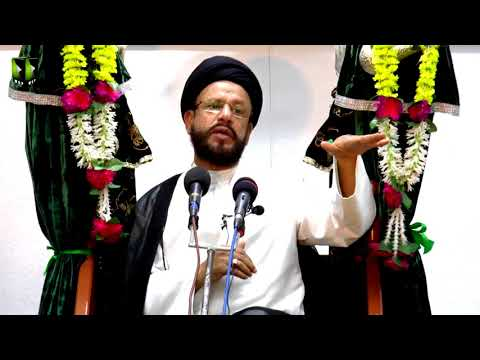 [01] Topic: Nasle Tafawut - نسلی تفاوت  | H.I Syed Zaki Baqri - Muharram 1439/2017 - Urdu