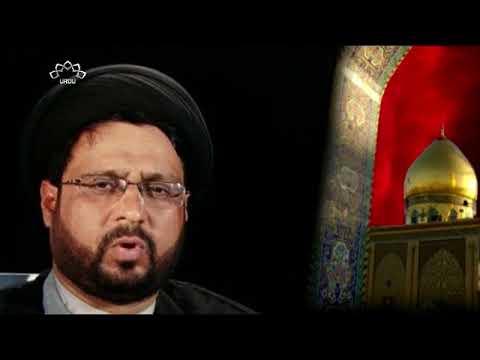 [21Sep2017]حضرت مسل بن عقیل علیہ اسلام - ذبح عظیم- Urdu