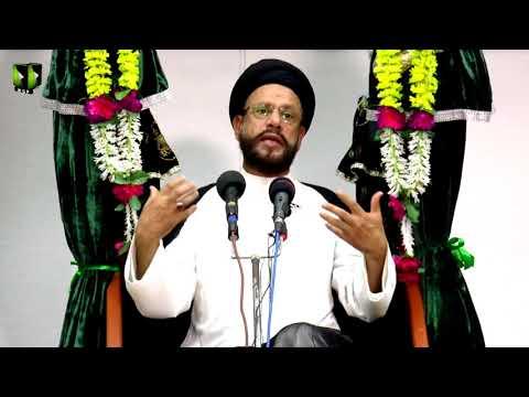 [02] Topic: Nasle Tafawut - نسلی تفاوت  | H.I Syed Zaki Baqri - Muharram 1439/2017 - Urdu