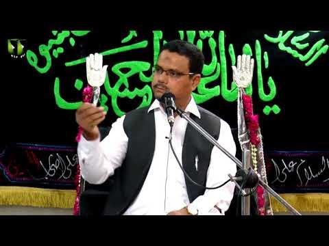 [02] Topic: Momin Ke Baseerat Or Maarfat | Professor Zahid Ali Zahidi - Muharram 1439/2017 - Urdu