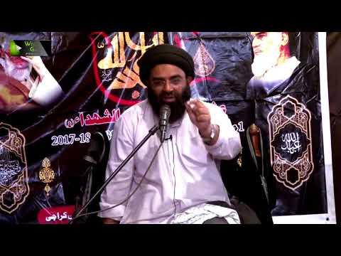 [02] Topic: Mout-o-Hayaat Or Falsfa-e-Shahadat | H.I Kazim Abbas Naqvi - Muharram 1439/2017 - Urdu