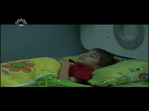 [ Irani Drama Serial ] Rasme Muwaddat | رسم مودت - Episode 01 | SaharTv - Urdu