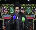 2nd Majlis 1439 -2017 Mustaqbil aur Hussain as Ayatullah Syed Aqeel Al Gharavi Babul Murad Centre Masjid Imam Ali as - U