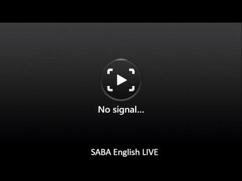 [3 Night] Shaykh Amin Rastani SABA Center English 2017-1439 (video will start after 24 mins.)