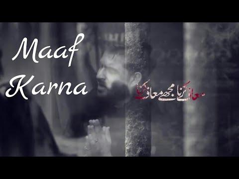 Maaf Karna | Tejani Brothers | Muharram 2017 / 1439 - Urdu