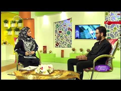 وٹامن A کی زیادتی - SaharTv Urdu
