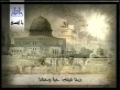 Ya Aqsa - Arabic
