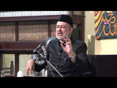[03] Hidayat-e-Elahi ki Bunyadein   3rd Muharram 1439 A.H   Moulana Agha Mujahid Hussain