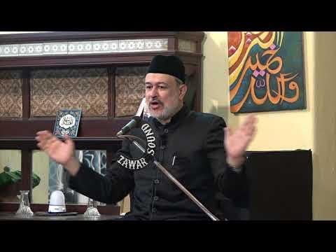 [05] Hidayat-e-Elahi ki Bunyadein   5th Muharram 1439 A.H   Moulana Agha Mujahid Hussain