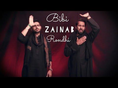 Bibi Zainab Rondhi | Tejani Brothers | Muharram 2017 / 1439 - Punjabi