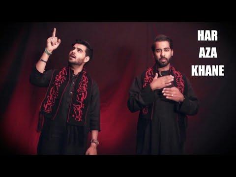 Har Aza Khane | Tejani Brothers | Muharram 2017/1439 - Urdu