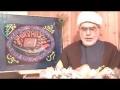 Tafseer Surat Yousef part14 - English