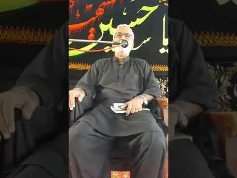 [6] Islam and Capitalism Syed Hussain Moosavi Muharram 1439 - Sindhi