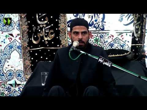 [01] Topic: معرفت اہلبیتؑ ، زیارت جامعہ | Moulana Mubashir Zaidi - Muharram 1439/2017 - Urdu
