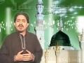 Yeh Aaaseeyon kay liyey - Urdu Naat by Syed Imon Rizvi
