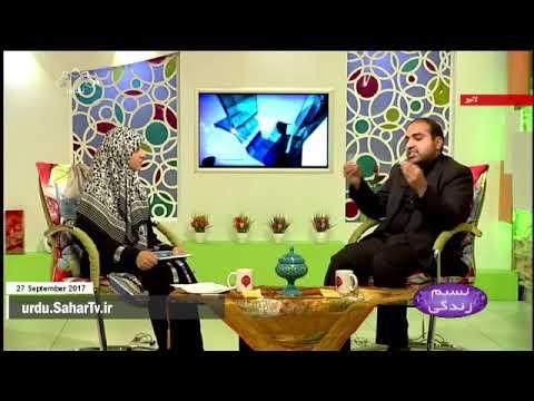 [ عاشورا تاریخ کے آئینے میں  [ نسیم زندگی - SaharTv Urdu