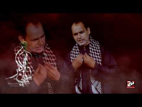 [Nauha 2017] Maa Roo Roo Kainndee - Syed Ali Deep Rizvi | Muharram 1439 - Urdu