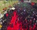2nd Noha Muharram 1439 Hijari 2017 Amman Tare Hussain as By Ali Tafseer Zaidi - Urdu