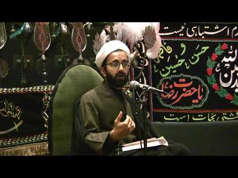 [Night 4]Shaykh Salim Yusufali |Freedom, tolerance & Happiness from the lens of Imam Hussain| Muharram 2017 1439 En