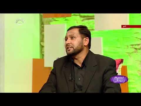 [ شام غریباں -  [ نسیم زندگی - SaharTv Urdu