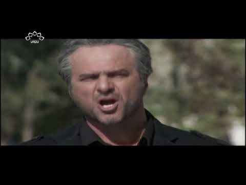 [ Irani Drama Serial ] Rasme Muwaddat | رسم مودت - Episode 08 | SaharTv - Urdu