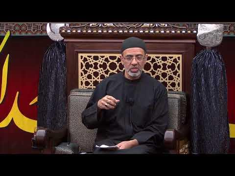 [10] In Search of Orthodox Islam - Br. Khalil Jaffer - 9th Muharram 1439/2017 English