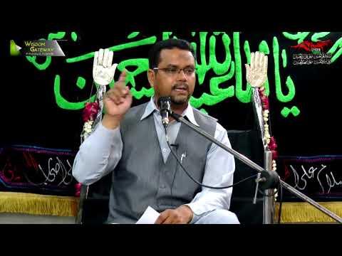 [06] Topic: Momin Ke Baseerat Or Maarfat   Professor Zahid Ali Zahidi - Muharram 1439/2017 - Urdu