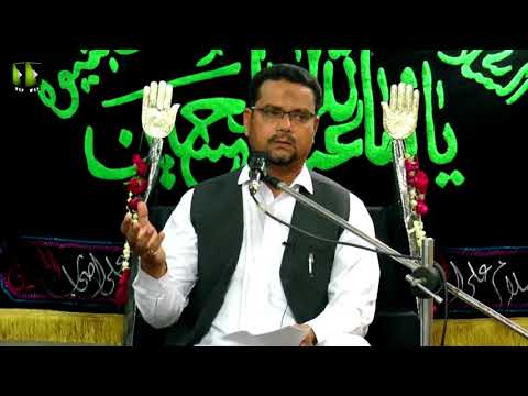 [07] Topic: Momin Ke Baseerat Or Maarfat   Professor Zahid Ali Zahidi - Muharram 1439/2017 - Urdu