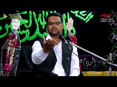 [05] Topic: Momin Ke Baseerat Or Maarfat   Professor Zahid Ali Zahidi - Muharram 1439/2017 - Urdu