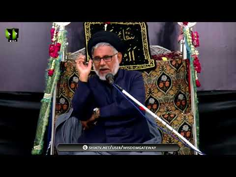 [01] Topic: Muhafizeen-e-Maktab - محافظینِ مکتب   H.I Hasan Zafar Naqvi - Muharram 1439/2017 - Urdu