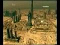 The Biggest Tallest Building in the History Burj Dubai UAE 1 of 5