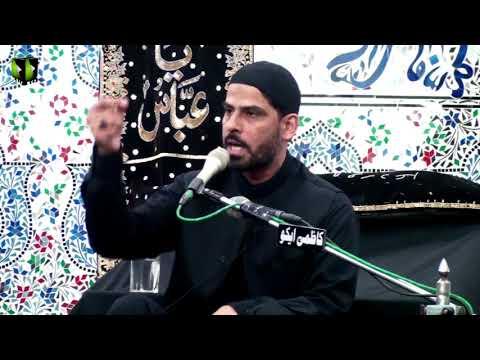 [07] Topic: معرفت اہلبیتؑ ، زیارت جامعہ | Moulana Mubashir Zaidi - Muharram 1439/2017 - Urdu