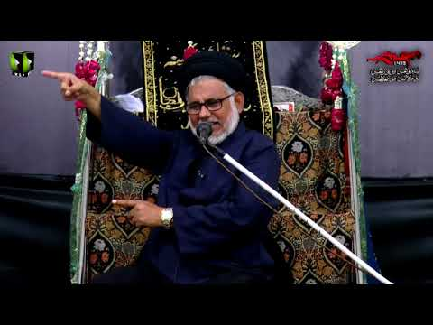 [02] Topic: Muhafizeen-e-Maktab - محافظینِ مکتب   H.I Hasan Zafar Naqvi - Muharram 1439/2017 - Urdu