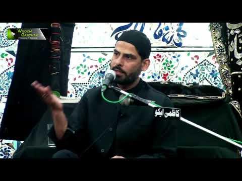 [08] Topic: معرفت اہلبیتؑ ، زیارت جامعہ | Moulana Mubashir Zaidi - Muharram 1439/2017 - Urdu