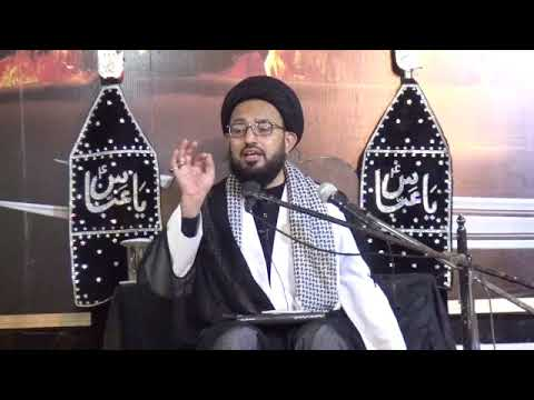 [02] Topic: Surah Al-Asr Or Tahreek-e-Imam Hussain (as) | H.I Sadiq Taqvi - Muharram 1439/2017 - Urdu