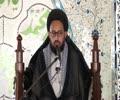 3rd Majlis Moharram 1439 Hijari 2017 Qurani Safaat Ki Roshani Mein Shuhada-e-Karbala By Allama Syed Sadiq Raza Taqvi - U