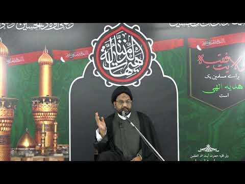 [Majlis 01] Wilayat-e-Faqih - Mudafa-e-Aza   16th Muharram1439   Moulana Syed Taqi Raza Abedi - Urdu