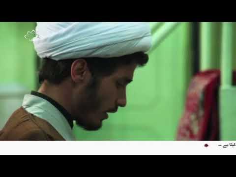 [ محرم الحرام سے متعلق خصوصی پروگرام - زائر [ 08 اکتوبر 2017- Urdu