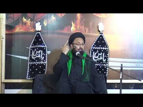 [09] Topic: Surah Al-Asr Or Tahreek-e-Imam Hussain (as) | H.I Sadiq Taqvi - Muharram 1439/2017 - Urdu