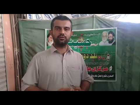 [2nd Blood Donation Drive By AIATP] Briefing of Saeed Ali about the blood camps in Sindh in English